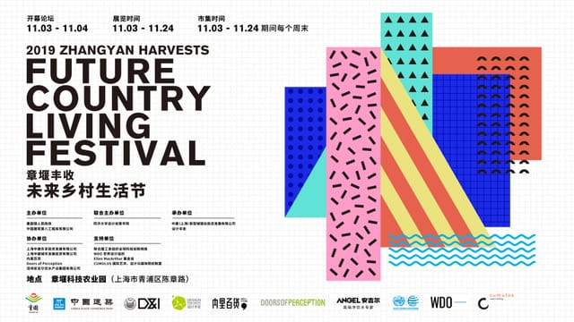 Harvests Future Country Living Festival a Shanghai